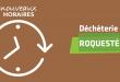 DÉCHÈTERIE DE ROQUESTÉRON